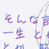 なりきり紹介所・:*:・(*´艸`*)・:*:・