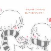 リア充入って〜!!!