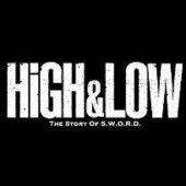HiGH&LOW参戦する方!