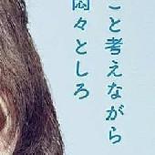山﨑賢人くんが好きな中2(/^-^)/ (^^*))) おいでぇ♪