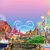 夢の王国それはあなたと忘れられない記念を作る場所。そして一生仲良くするためのかかせない場所。