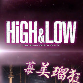 HIGH&LOW !