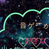 音ゲー好きな小6集まれ〜(「・ω・)「