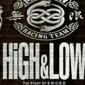 HiGH&LOWなりちゃ