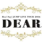 Hey!Say!JUMP 親愛魂♡参戦する方(*´ ˘ `*)♡