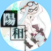 アイコン画像加工リクエスト!!