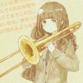 吹奏楽でトロンボーン吹いてる人!中学生で!あつまってくださーい!