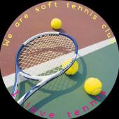 ソフトテニス部1年集合っ!