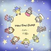 JUMP情報☆