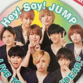 Hey!Sey!JUMP歌詞リレー