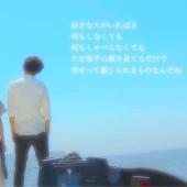 遠距離/年の差/ネット恋愛 色々!