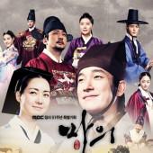 韓国時代劇が好きな人!しゅーごー!