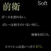 ソフトテニス部☆前衛★中1