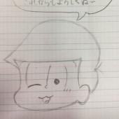 松絵描く人〜?