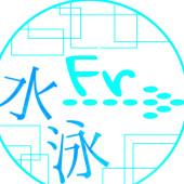 大阪で水泳やってる人! 大阪ジュニアとかレベル高い大会に出てる人! 気軽に入ってね!
