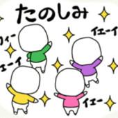 加藤シゲアキが幼馴染みだって。加藤シゲアキが彼氏だって。