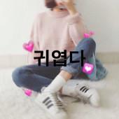 韓国語勉強🇰🇷