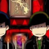 吸血鬼松とgirl's