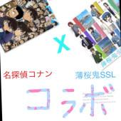 薄桜鬼SSLx名探偵コナン〜井吹が幼児化!?〜