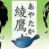 最俺&湯豆腐なりきり