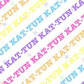 KAT-TUN好きな人集まれ〜♡