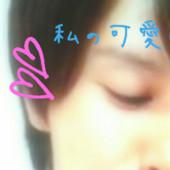 #愛桜とAなeighterだけのトークルーム