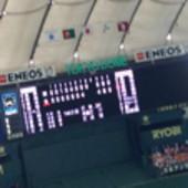 中3のプロ野球ファン集合!