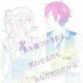 光VS闇…と少女?〆