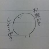 お絵描き好きな人!(リク募集中)\\\٩( 'ω' )و////
