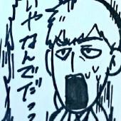モブサイコお絵かきグル