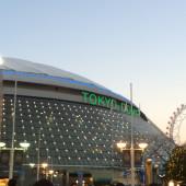 関ジャニ冬コン東京ドーム12.16の人話しましょう( ¨̮ )♪♪