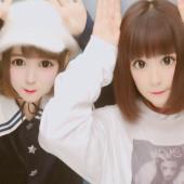 乃 蒼 × ち ひ ろ