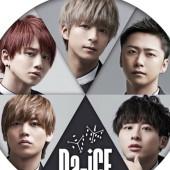 Da-iCE 6面さん集合!語りましょ😁
