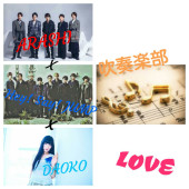 ARASHI × Hey! Say! JUMP × DAOKO = 吹奏楽部!