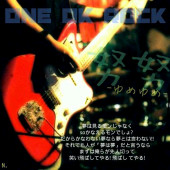 ONE OK ROCK  TAKAすき!