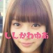 新川結愛ちゃんが、好きな人、いますか?