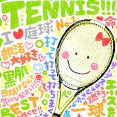 中2の女子ソフトテニス部の人集合    щ(゚Д゚щ)カモォォォン