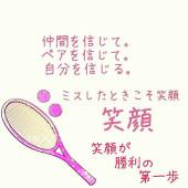 ソフトテニス部!