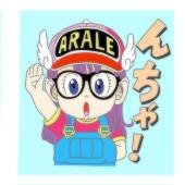 アラレちゃん好きな人集合〜!