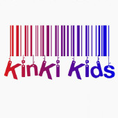 KinKi Kidsのオハナシ