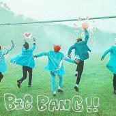 BIGBANG好きな人щ(゚д゚щ)カモーン