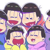 松野家六つ子と理想の恋愛(?)