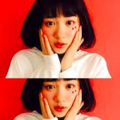 Instagram & twitter 相互フォロー😊 恋バナOK🙆