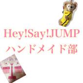 jumpハンドメイド部