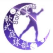 岩手の中学生ソフトテニス部集まれー!