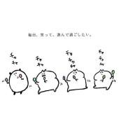 暇なひと   カモーン(*^3^)/~☆   しりとりしよ♪