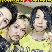 ONE OK ROCK 2017 Ambitions taka toru ryota tomoya