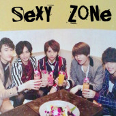 SexyZone好きな人〜🌹