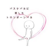 恋愛相談に乗ってください(*- -)(*_ _)ペコリ