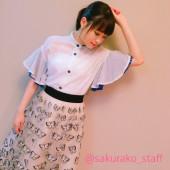 櫻子ちゃんすきな人と仲良くなりたい💓特に中学生求む🙏